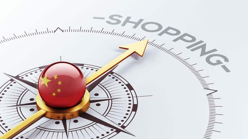 China Onlnieshopping
